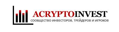 acryptoinvest